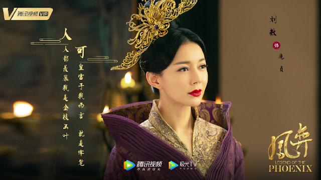 legend of the phoenix Chinese palace drama Liu Min