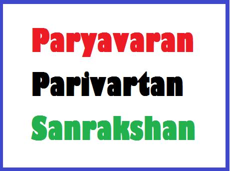 Paryavaran-Parivartan-Sanrakshan