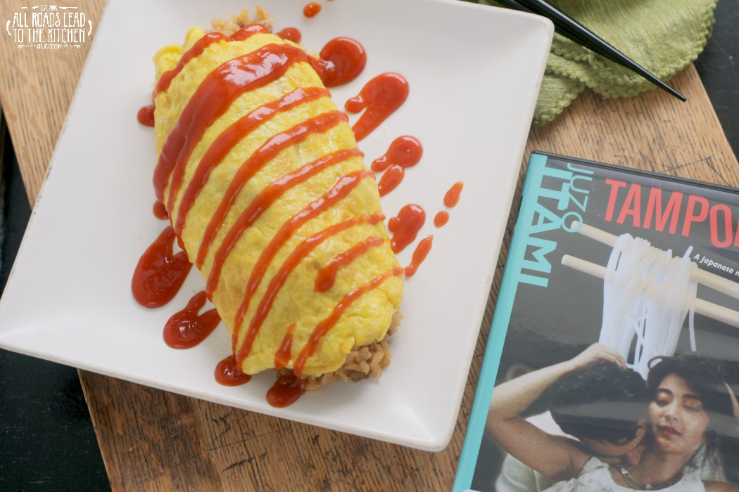 Omurice (Japanese Rice Omelet) inspired by Tampopo