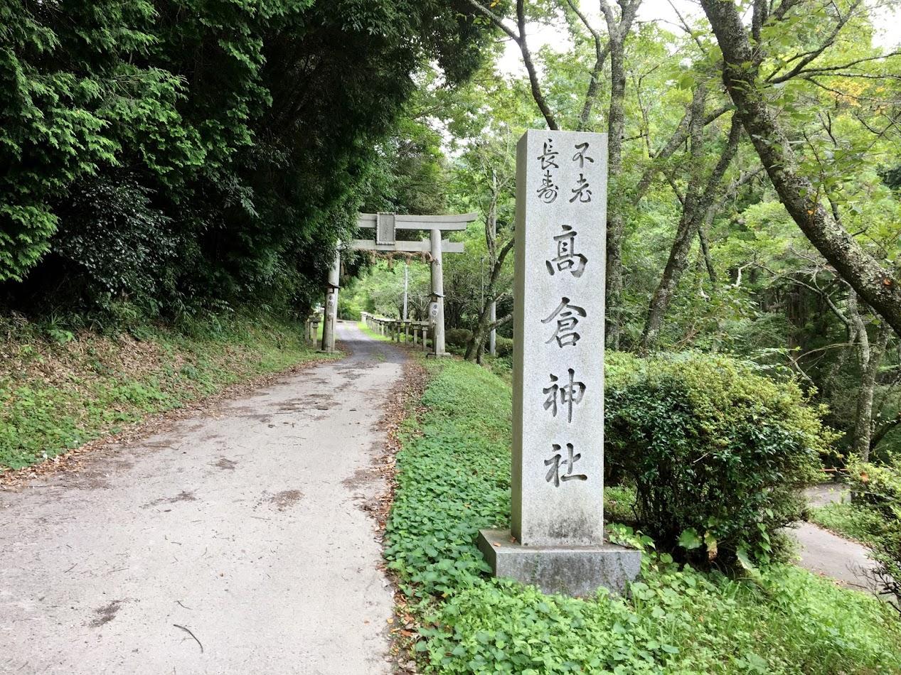 神社探訪 ~日本人の心