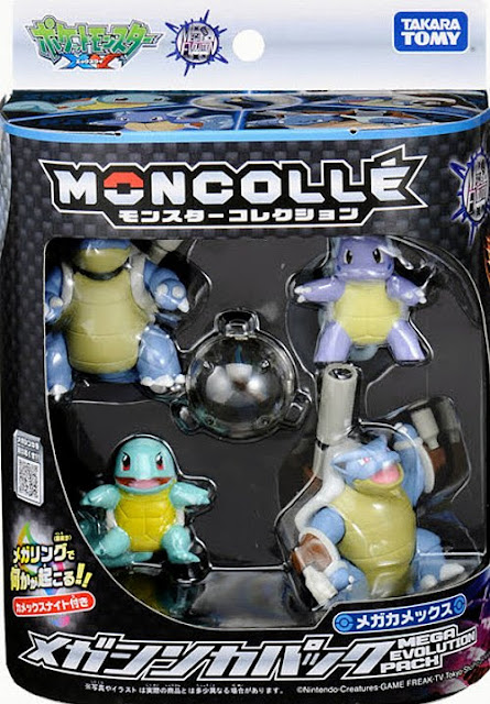 Squirtle figure Takara Tomy Monster Collection MONCOLLE Mega Blastoise Evolution pack