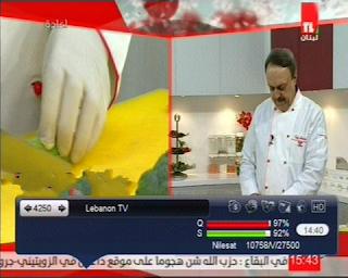 تردد قناة لبنان