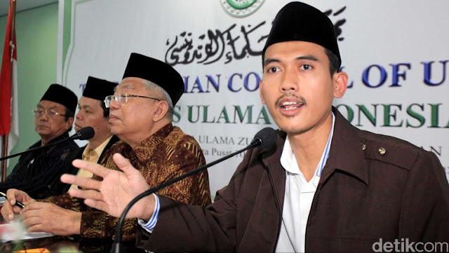 MUI Mehimbau Agar Masyarakat Taat Aturan Dalam Mengawal Ahok Terkait Kasus Meghina Al-Qur'an