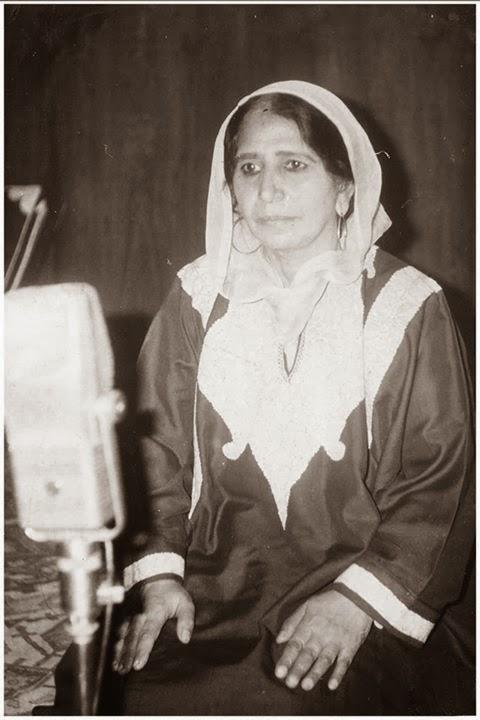 Image result for padma shri raj begum