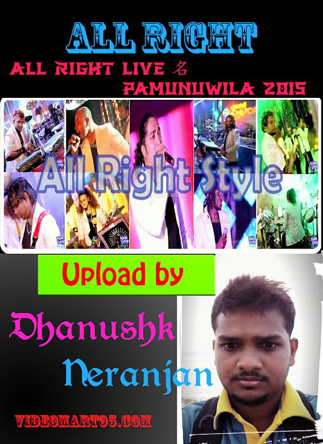 All Right Live @ Pamunuwila 2015