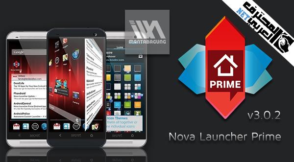 nova launcher prime apk تحميل