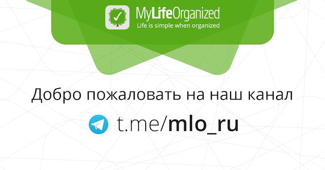 t.me/mlo_ru