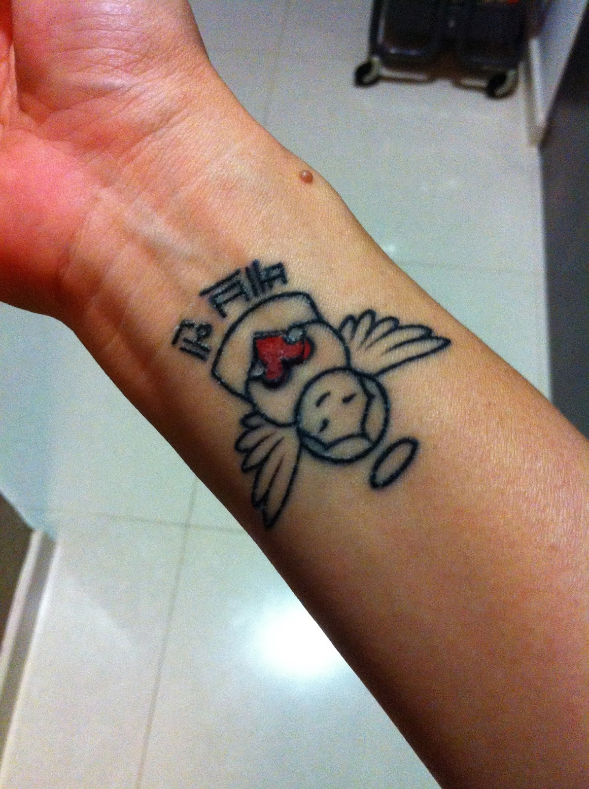 My 2 Cents Worth: Getting A Tattoo (for The First Time
