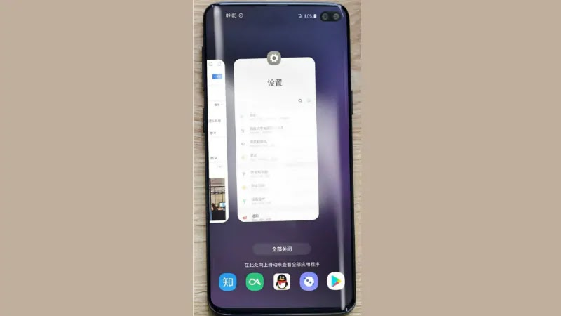 The Photos of Official Samsung Galaxy S10+ may have been leaked