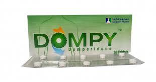 دواعى إستعمال دومبى Dompy لعلاج عسر الهضم والأنتفاخ