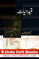 Qaid e Hayat byMohiuddin Nawab