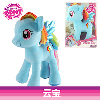 MLP Fake Rainbow Dash Plush