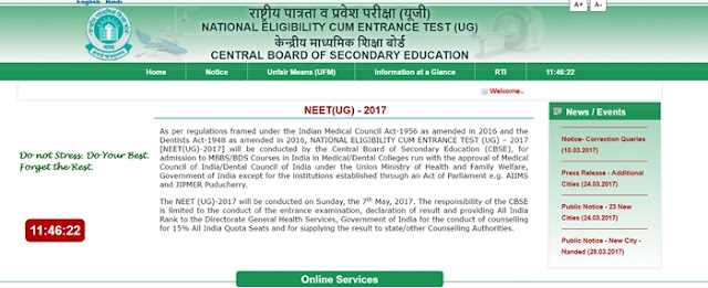 NEET UG Admit Card 2017 Released Download Hall Tikets Online