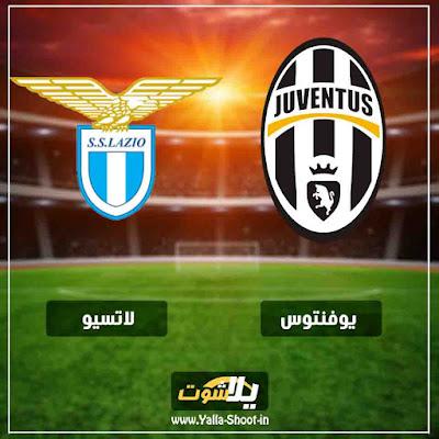 يلا لايف بث مباشر مشاهدة مباراة يوفنتوس ولاتسيو اليوم 27-1-2019 في الدوري الايطالي