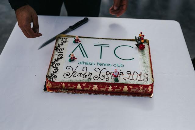 Το Athlisis Tennis Club και ο ΡΗΓΑΣ ΑΟΑΑ έκοψαν την Πρωτοχρονιάτικη Πίτα τους