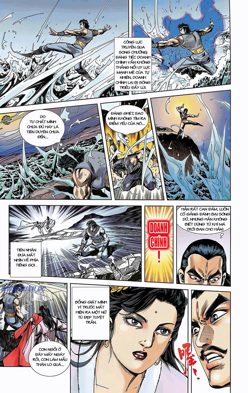 Tần Vương Doanh Chính chapter 6 trang 13
