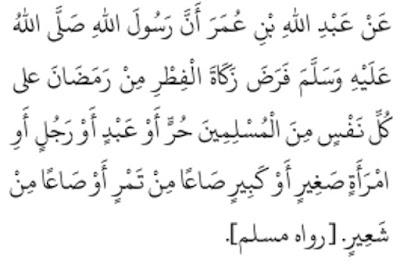 Dalil ketentuan Zakat Fitrah