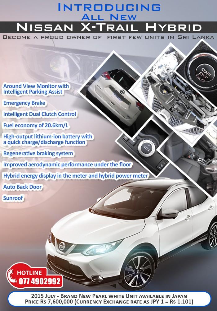 Nissan X Trail Hybrid Now In Sri Lanka Dailymail Lk