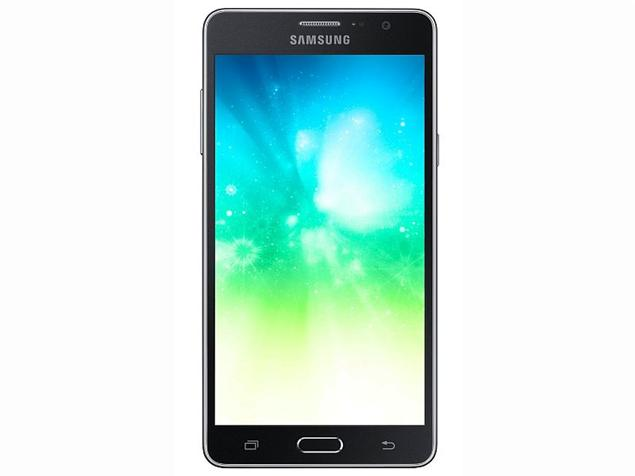 Samsung Galaxy On5 Pro Specifications - Inetversal