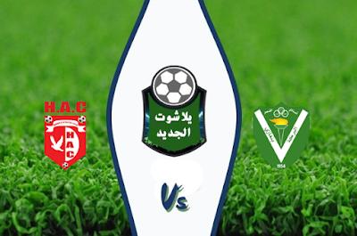 نتيجة مباراة النصر الليبي وحوريا اليوم الأحد 2-01-2020 كأس الكونفيدرالية