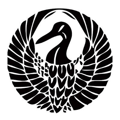 Nichiren-Shoshu-logo