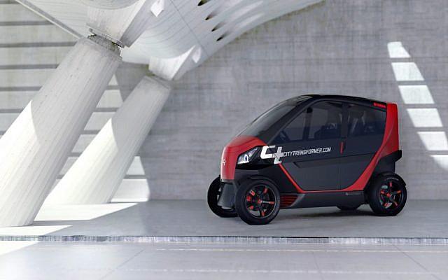 Kereta boleh lipat ini akan di perkenalkan di pasaran Eropah dan Israel
