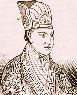 Hong Xiuquan (Hung Hsui-ch'uan)