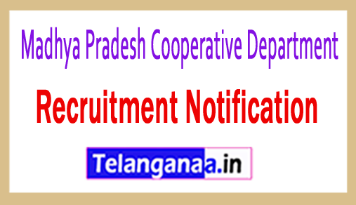 Madhya Pradesh Cooperative Department MPCD Recruitment
