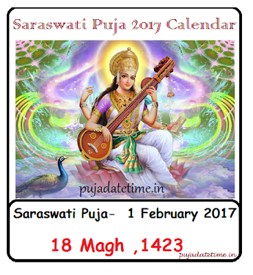 2017 Saraswati Puja Calendar in West Bengal, Saraswati Puja Calendar