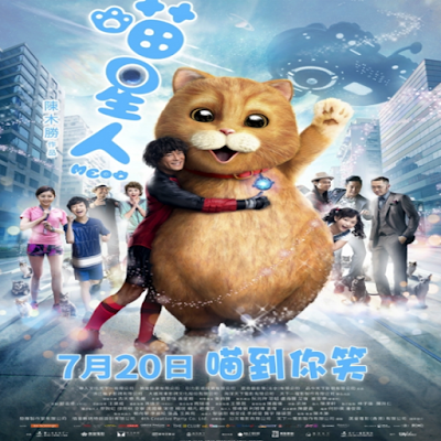 Download Film Meow (2017) Bluray Subtitle Indonesia