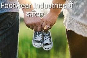 Footwear industries in manufacturing