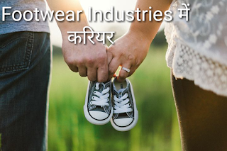 Footwear industries in manufacturing