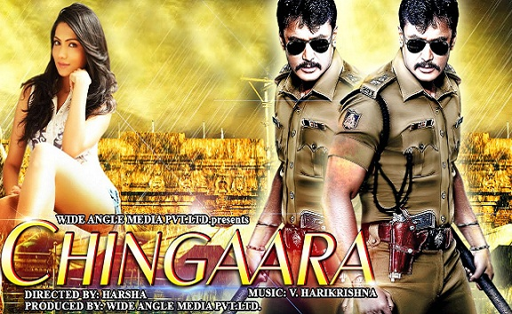 Chingaara 2015 Hindi Dubbed HDRip