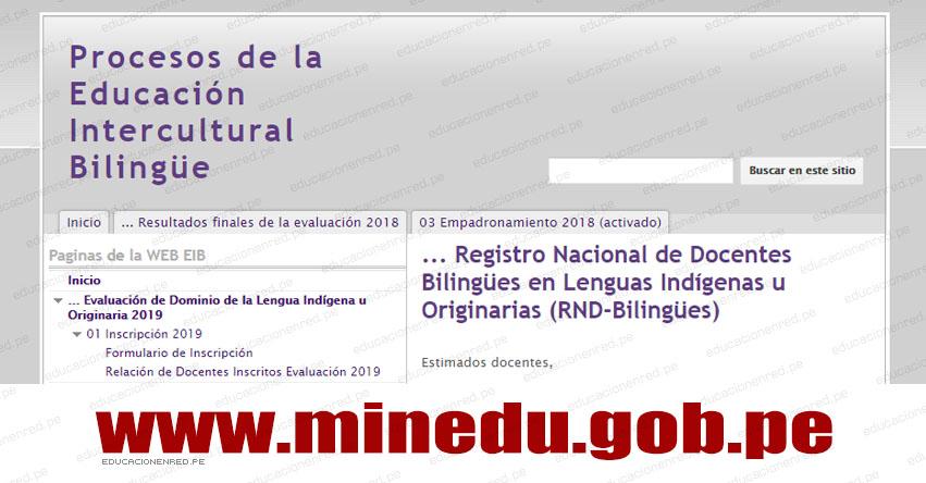 MINEDU: Precisiones Proceso de Evaluación de Dominio de Lenguas Originarias - www.minedu.gob.pe