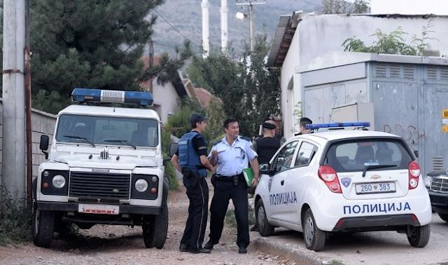 Macedonin Police vehilces