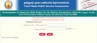 TNPSC Executive officer admit card