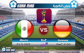 مشاهدة مباراة ألمانيا والمكسيك بث مباشر