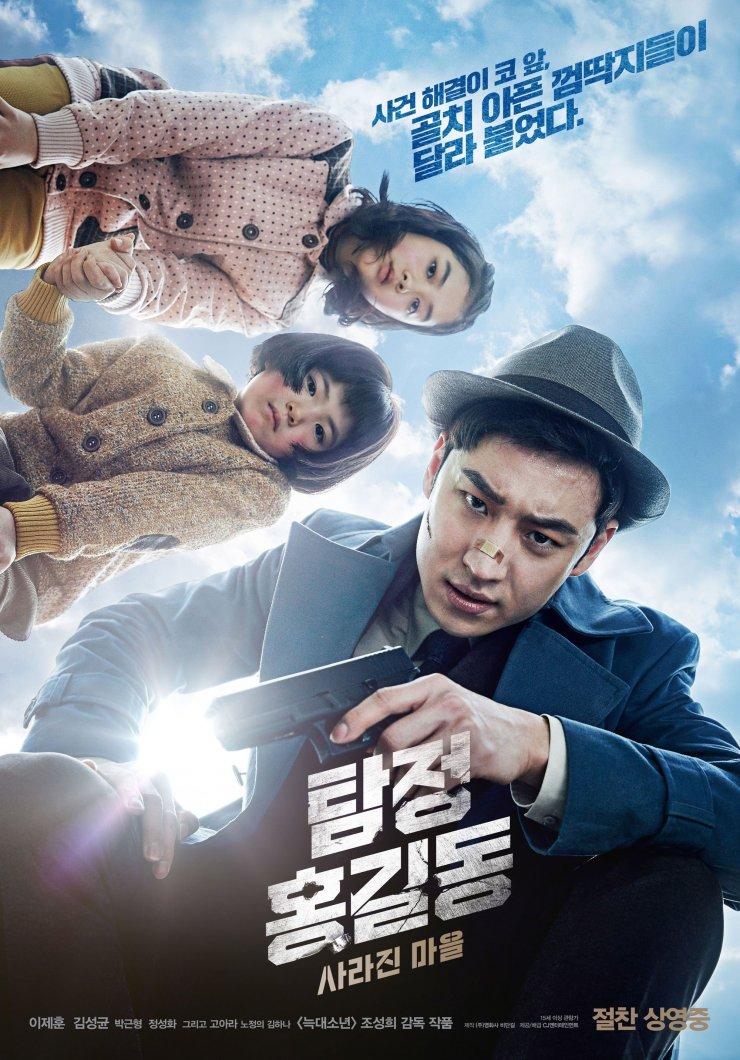 детективные порно фильмы с переводом