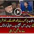 Inside Enemies of Nawaz Sharif Put him in a Deep Trouble