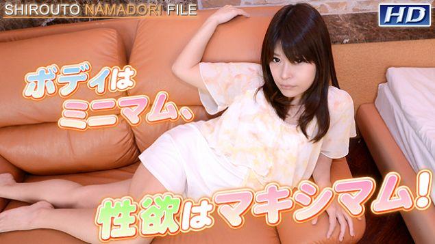MIRAI 未來 - gachi 1003