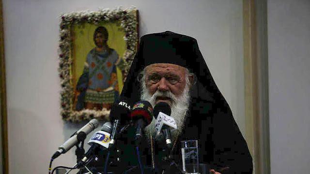 Ιεραρχία για τον διαχωρισμό Κράτους-Εκκλησίας: Οριστική απάντηση θα δώσει ο ελληνικός λαός