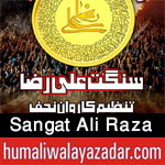 http://www.humaliwalayazadar.com/2016/10/sangat-ali-raza-nohay-2017.html