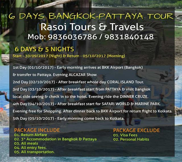 http://rasoitours.com/bangkok-pattaya/