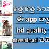 telugu movies 2018 download hd all telugu movie Download