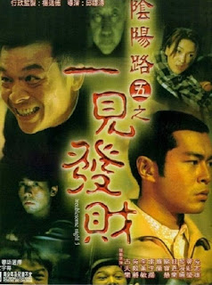 Troublesome Night 5 - Âm Dương Lộ 5 (1999) | Full HD VietSub