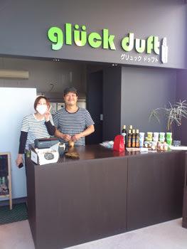 Gluck Duft グリュック ドゥフト