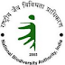 National Biodiversity Authority (NBA) Office Assistant / Computer Assistant Post Recruitment