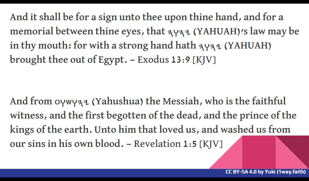 Feast of 𐤉𐤄𐤅𐤄 (YAHUAH)'s Passover slide-07