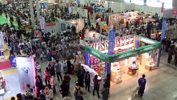 Pet Show 2017 at Makuhari Messe, Chiba