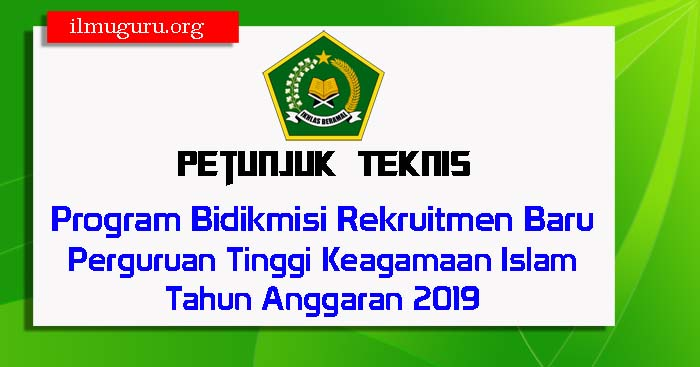 Juknis Program Bidikmisi